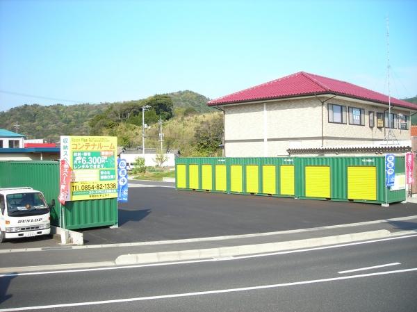 スペースプラス大田長久町