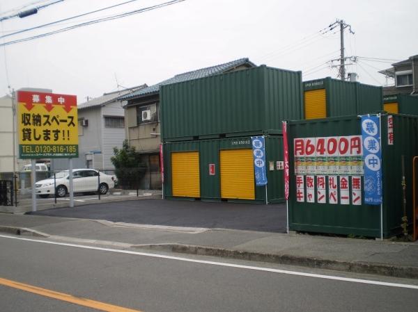 スペースプラスJR尼崎南口