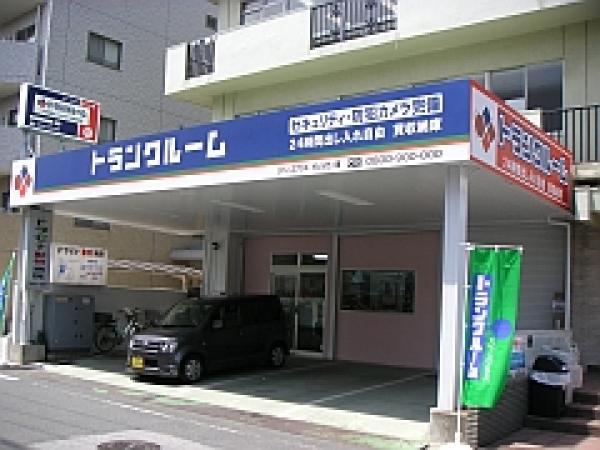 スペースプラスYビル竹の塚店