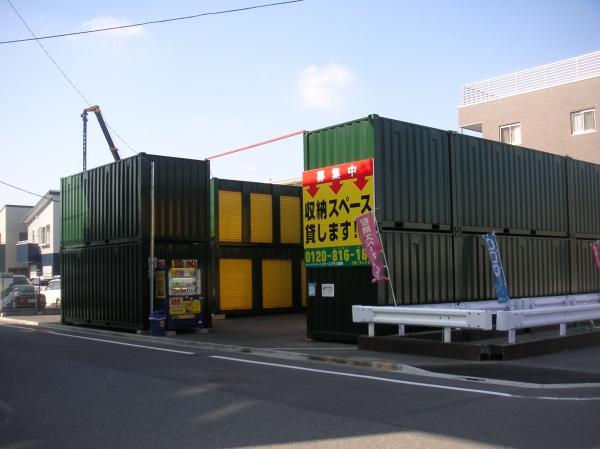 スペースプラス篠崎