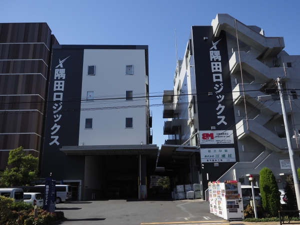 スペースプラス隅田ロジックス