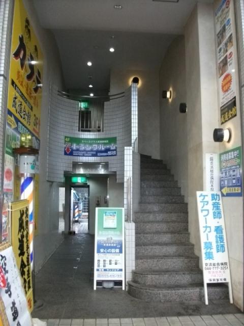 スペースプラス武蔵新城店