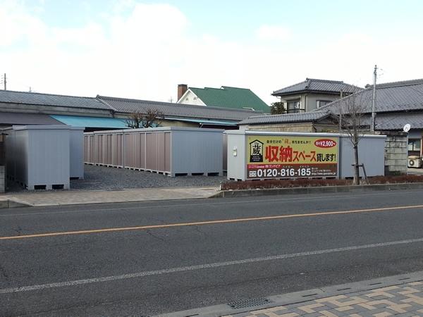 スペースプラス栃木昭和町