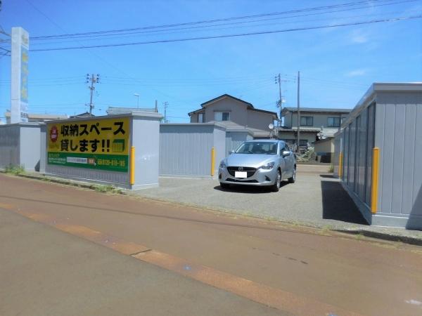 スペースプラス長岡大島本町