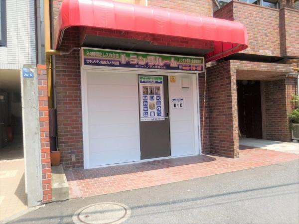 スペースプラス南青山店