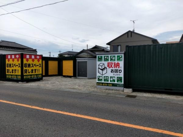 スペースプラス西尾平坂