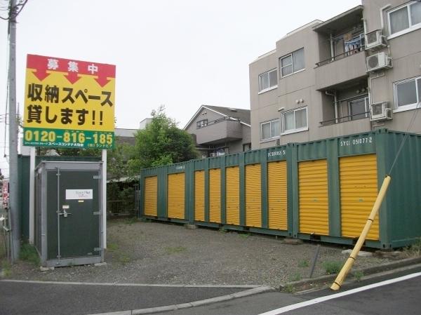 スペースプラス大和田